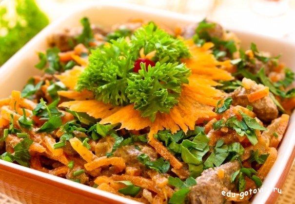 рецепт салата с куриной печенью и морковкой